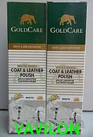 Краска для кожаных вещей, курток GoldCare, фото 1
