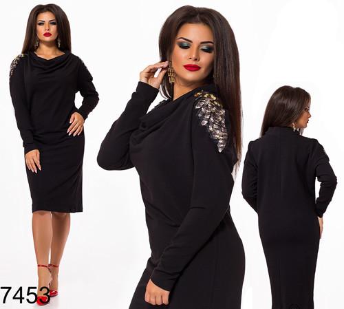 Трикотажное платье с пайетками (черный) 827453