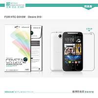 Защитная пленка Nillkin для HTC Desire 310  глянцевая