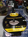 Сковорода гранитная с крышкой EDENBERG EB-9167 (26 см, 2.6 л), фото 2