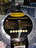 Сковорода гранитная с крышкой EDENBERG EB-9167 (26 см, 2.6 л), фото 5
