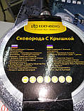 Сковорода гранитная с крышкой EDENBERG EB-9167 (26 см, 2.6 л), фото 6