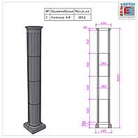 Колонна античная ∅380 (K8), фото 1