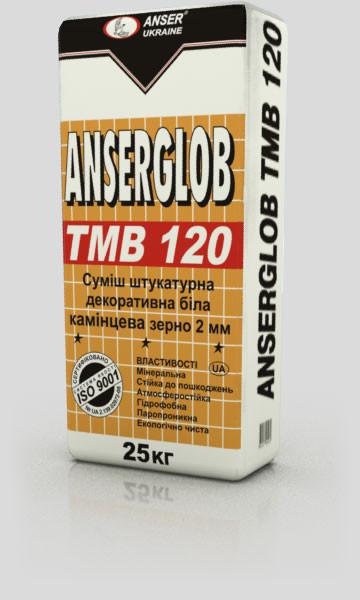 Смесь декоративная минеральная ANSERGLOB ТМВ 120, 25кг (2 мм)