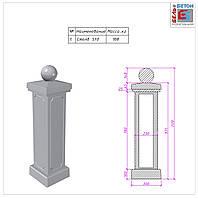 Столб/тумба балюстрады в сборе (Stolb0) 110 кг