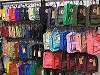 Рюкзак Kanken 16 літрів кольори, великій вибір. Канкен Fjallraven Kanken. Новою Поштою в інші міста