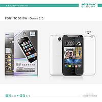 Защитная пленка Nillkin для HTC Desire 310  матовая