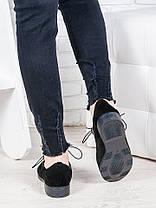 Туфли замшевые Адриана 6852-28, фото 3
