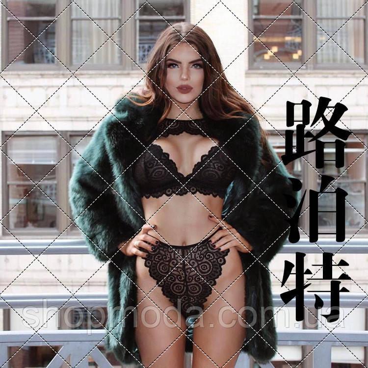 Эротический комплект Кружевное белье Сексуальный комплект