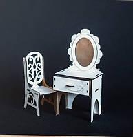 Набор мебели для куклы: трюмо и кресло