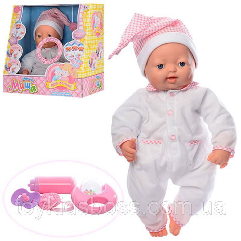 Кукла Дочки-Матери