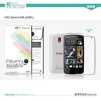 Защитная пленка Nillkin для HTC Desire 500 глянцевая