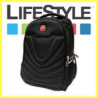 Городской ортопедический рюкзак Swissgear 8861 +Подарок