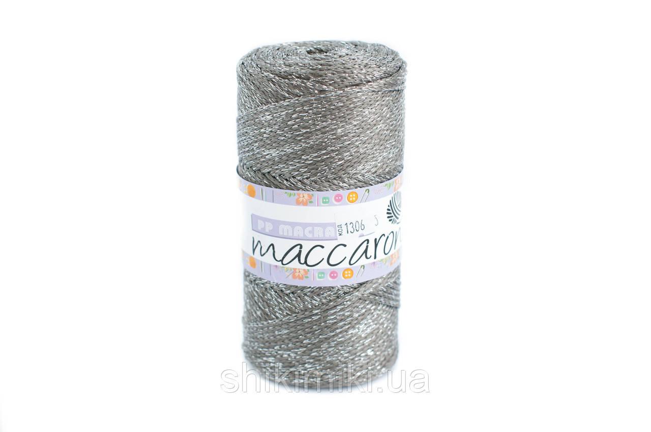 Трикотажный полиэфирный шнур с люрексом PP Macrame, цвет Стальной