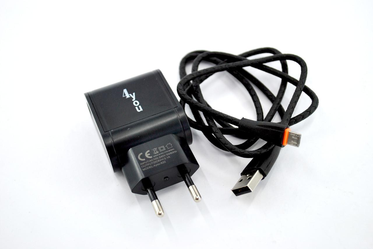 Зарядное устройство 4you A22 (2100mAh - 100%, 2 USB, Led, Exclusive design) black + Micro USB (Snake)