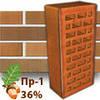 Клинкерам Магма Топаз Пр-1, 36%