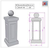 Столб балюстрады в сборе под балясину B6 (Stolb6) 230 кг