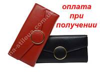 Жіночий шкіряний гаманець клатч сумка гаманець шкіряний Мішель, фото 1
