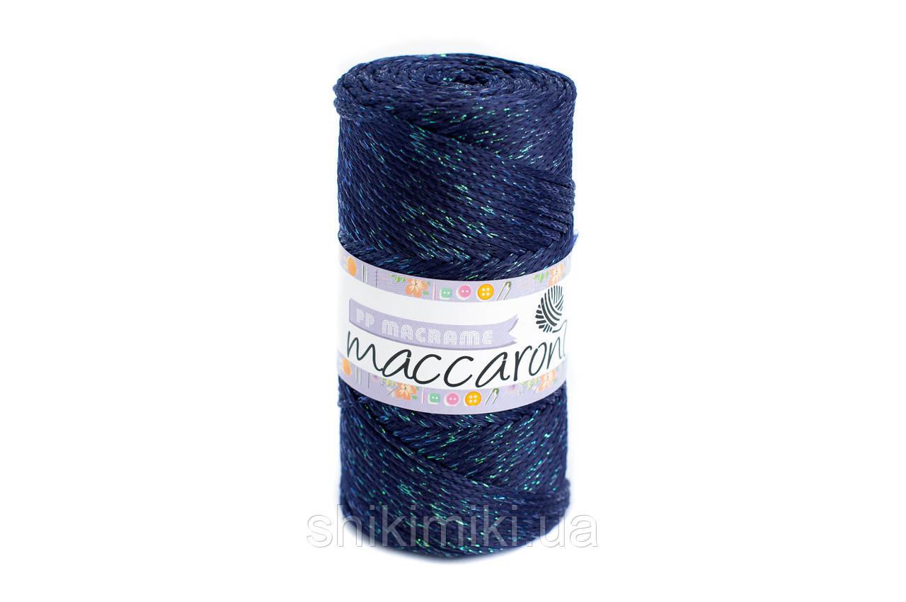 Трикотажный полиэфирный шнур с люрексом PP Macrame, цвет Синий