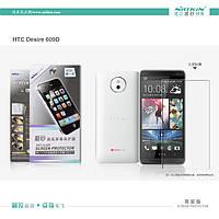 Защитная пленка Nillkin для HTC Desire 609D матовая