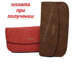 Жіночий шкіряний гаманець клатч сумка гаманець шкіряний Fashion