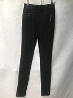 Джеггинсы женские норма с нашивкой, размеры 25-30, темно-серые, фото 1