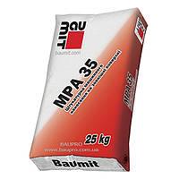 Штукатурка BAUMIT MPA 35 цементно-известковая на сером цементе машинная, 25 кг