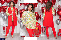 Женский стильный костюм брюки и кардиган размеры: 50-52,54-56,58-60