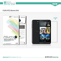 Защитная пленка Nillkin для  HTC Desire 610 глянцевая