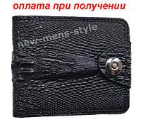 545a93d62db0 Кошельки и портмоне Alligator в Украине. Сравнить цены, купить ...