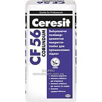 Покрытие-топинг CERESIT CF 56 Corundum для промышленных полов (светло-серый), 25 кг