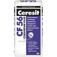 Покрытие-топинг CERESIT CF 56 Corundum Plus для промышленных полов (светло-серый), 25 кг
