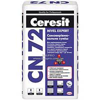Смесь CERESIT CN 72 самовыравнивающаяся, 25 кг