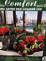 Комплект постельного белья ТМ Комфорт-текстиль Полуторный