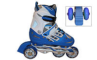 Роликовые коньки раздвижные детские  F1-F1-BL (р-р M-34-37,  PL,  алюм. рама, изменен. полож. колес, синий)