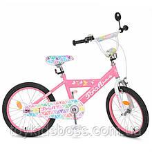 Велосипед дитячий PROF1 20д. Butterfly 2,рожевий