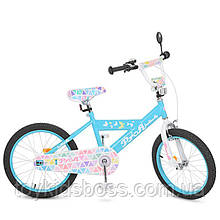 Велосипед детский PROF1 20д. Butterfly 2,голубой
