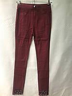 Джеггинсы женские норма, внизу с жемчугом, размеры 25-30, бордовые, фото 1