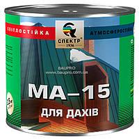 Краска СПЕКТР МА-15 масляная для крыш на окиси хрома (зеленая), 2,5 кг
