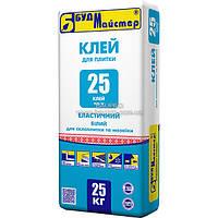 Клей БУДМАЙСТЕР КЛЕЙ-25 для плитки эластичный для стеклоплитки и мозаики (белый), 25 кг