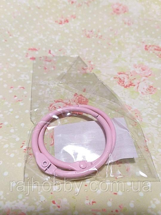 Кольца для альбомов 40 мм розовые