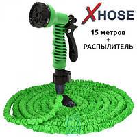 Поливочный шланг X-Hose 15m с распылителем зелёный