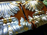 Позолота сусальным золотом резьбы