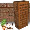 Клинкерам Рустика Гранит 43 Пр-1, 36%