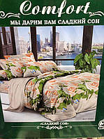 Комплект постельного белья ТМ Комфорт-текстиль Двухспальный.