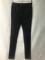 Джеггинсы женские норма, под ремень «Ключик», размеры 25-30, темно-синие, фото 1
