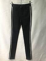 Джеггинсы женские норма, под ремень, размеры 25-30, темно-синие с черно-серебренными лампасами, фото 1