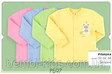 Детская рубашка на кнопках, супрем. РБ 97