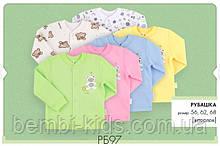 Детская рубашка на кнопках, интерлок. РБ 97