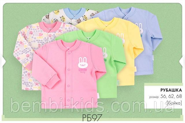Дитяча сорочка на кнопках, байкова. РБ 97